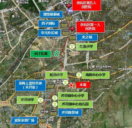 余杭乔司规划设计图
